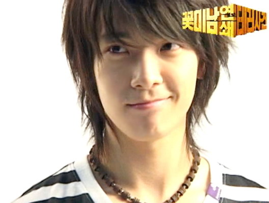 super junior Lee Donghae